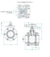 A459 Carbon Steel Ball Valve Dimension Diagram